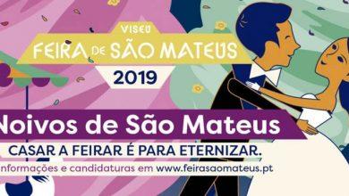Photo of Viseu Marca abre inscrições para primeiros 'NOIVOS DE SÃO MATEUS'.