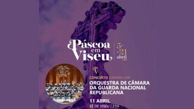 Photo of GNR de Viseu realizará Concerto e Missa Pascal na Sé