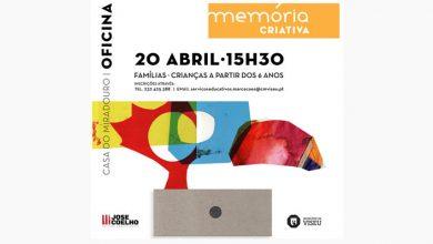 Photo of Coleção Arqueológica José Coelho | OFICINA MEMÓRIA CRIATIVA |20 de Abril, às 15h30