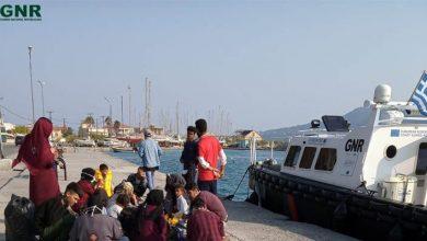 Photo of GNR resgata e deteta 85 migrantes na Grécia